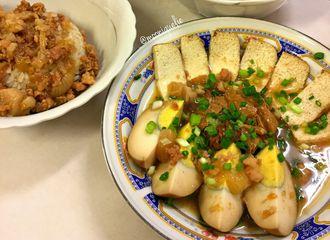 6 Restoran Chinese Food di Surabaya Paling Nikmat