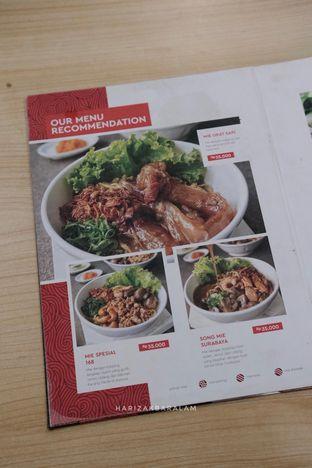 Foto review Pangsit Mie & Lemper Ayam 168 oleh harizakbaralam 5
