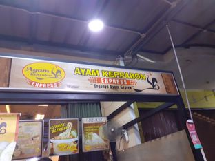 Foto review Ayam Geprek Pak Boss oleh Threesiana Dheriyani 1