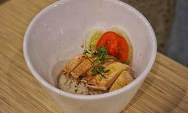 Rice Bowl Mini