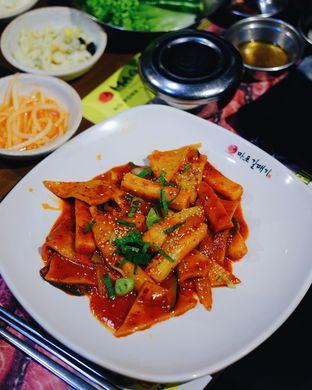Foto 3 - Makanan di Magal Korean BBQ oleh Cindy Y