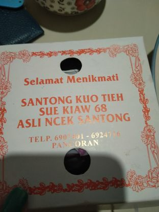 Foto review Santong Kuo Tieh & Sui Kiaw 68 oleh @Itsjusterr  3