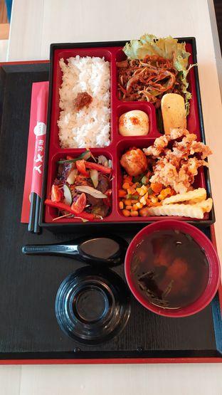 Foto 5 - Makanan di Washoku Sato oleh Ro vy