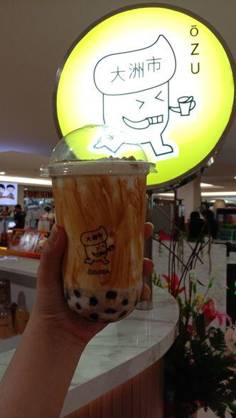 Foto Makanan di Ozu Tea