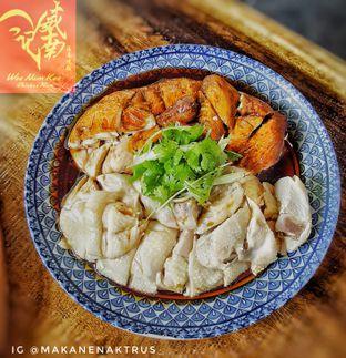 Foto 4 - Makanan di Wee Nam Kee oleh Makanenaktrus_