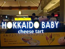 foto Hokkaido Baby