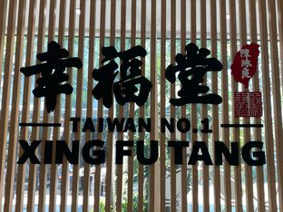 Foto 12 - Interior di Xing Fu Tang oleh Levina JV (IG : @levina_eat & @levinajv)