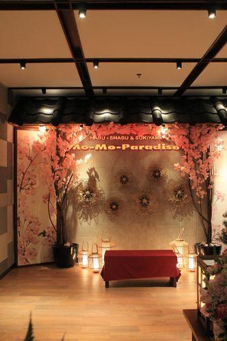 Foto Interior di Momo Paradise