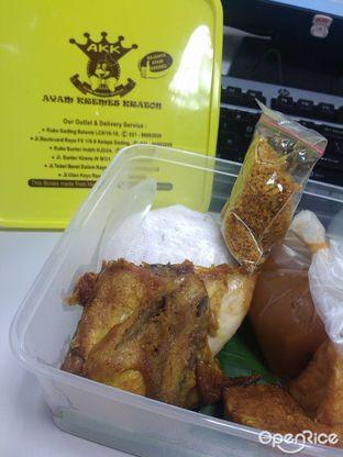 Foto - Makanan di Ayam Kremes Kraton oleh MargarethaMW