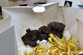 Foto Fat Box