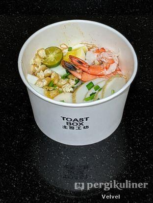 Foto 1 - Makanan(Mee Siam) di Toast Box oleh Velvel