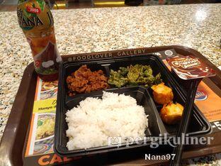 Foto - Makanan di Yoshinoya oleh Nana (IG: @foodlover_gallery)