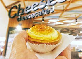 7 Cheese Tart di Jakarta Paling Favorit dan Wajib Kamu Coba