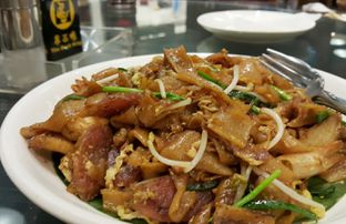Foto 8 - Makanan di The Duck King oleh Chintya huang
