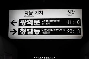 Foto 4 - Interior di Chingu Korean Fan Cafe oleh Ana Farkhana