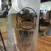 Foto di JLD Dragon