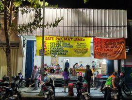 foto Sate Pak Mat Jamee