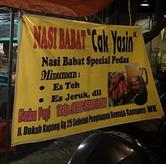 Foto di Nasi Babat Cak Yasin