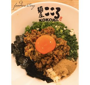 Foto - Makanan di Kokoro Tokyo Mazesoba oleh Foodies Story