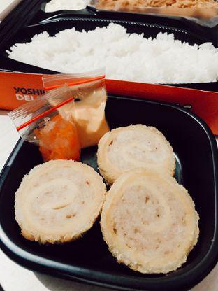 Foto 1 - Makanan di Yoshinoya oleh Margaretha Helena #Marufnbstory