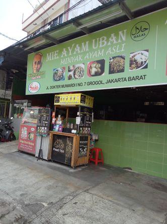 Foto Eksterior di Mie Ayam Uban