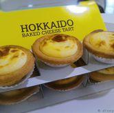 Foto di Hokkaido Baked Cheese Tart