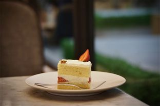 Foto review Bakerzin oleh Fadhlur Rohman 1