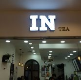 Foto di In Tea Cafe