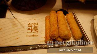 Foto 3 - Makanan di Samjin Amook oleh Mich Love Eat