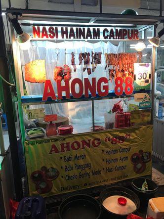Foto Eksterior di Ahong 88