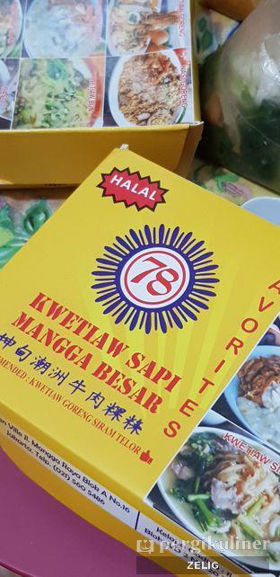 Foto 1 - Makanan di Kwetiaw Sapi Mangga Besar 78 oleh @teddyzelig