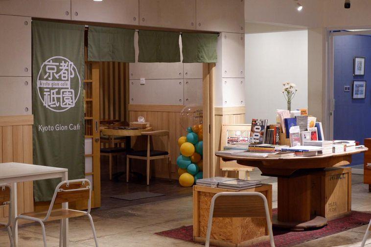 kyoto gion cafe