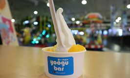 Yoogu Bar