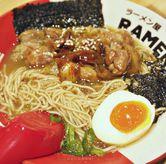 Foto Spicy Chicken Teriyaki Ramen di RamenYA