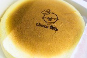 Foto Uncle Tetsu