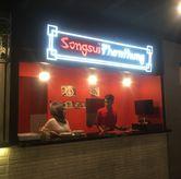 Foto di Songsui Phenthung
