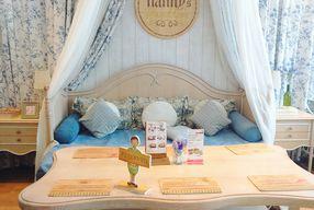 Foto Nanny's Pavillon
