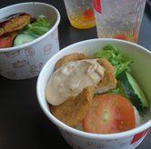 Foto Roasted Sesame Tori Rice di McDonald's