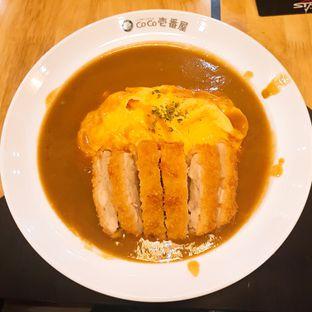 Foto review Coco Ichibanya oleh Kezia Tiffany 1