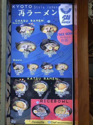 Foto - Makanan(menu) di Sai Ramen oleh Gabriela Novega