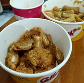 Foto Itaewon Crispy Chicken di Gildak