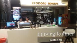 Foto 2 - Eksterior di Kyodong Noodle oleh Selfi Tan