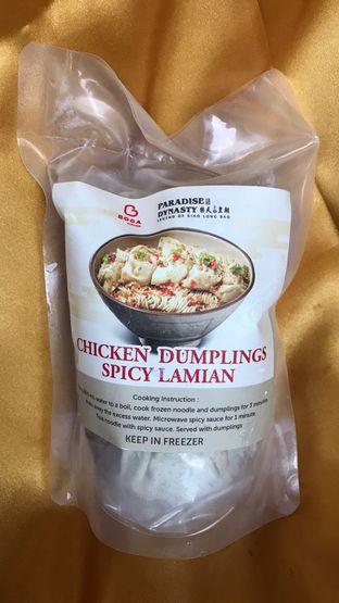Foto Chicken Dumplings Spicy Lamian di Paradise Inn