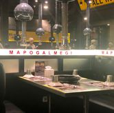 Foto di Magal Korean BBQ
