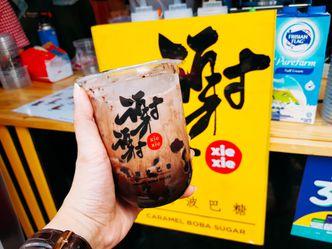 Foto Makanan di XieXie Boba