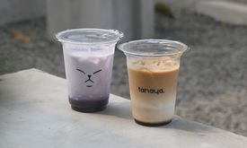 Tanaya Coffee