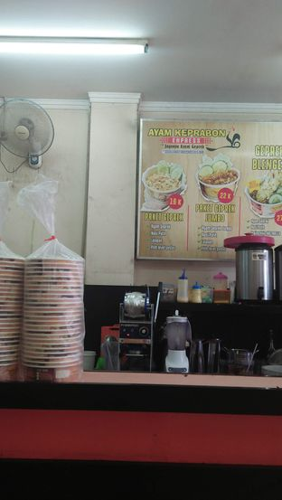 Foto review Ayam Keprabon Express oleh Review Dika & Opik (@go2dika) 5