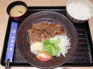 Foto 1 - Makanan(Gyu sumi tei set) di Ootoya oleh Angelina wj