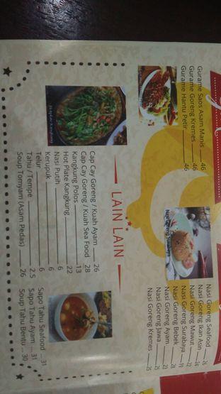 Foto 1 - Makanan di Bebek Bentu oleh Asep Nurjaman