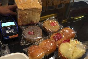 Foto Eaton Bakery and Restaurant
